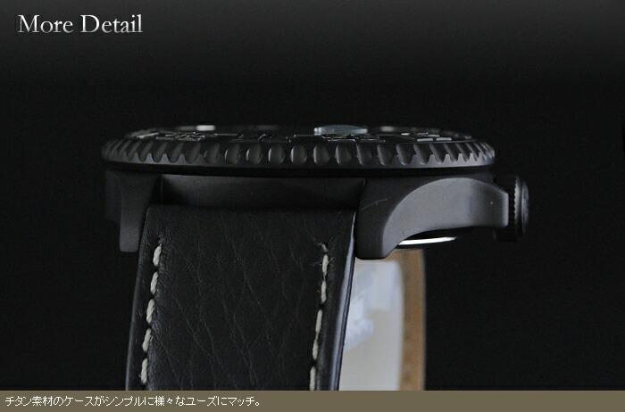 トレアッカ 52MMSTEELPVD DPB1L メンズ