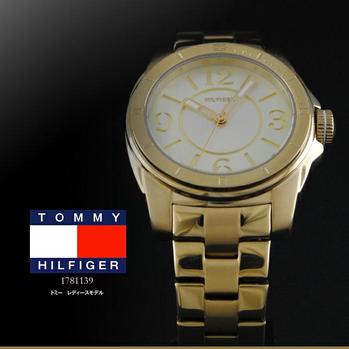 トミーヒルフィガー トミー 1781139 レディース