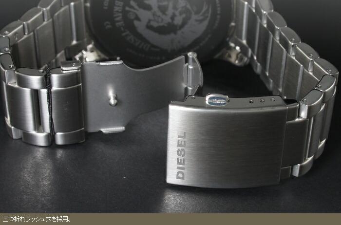 ディーゼル  DZ4209 メンズ