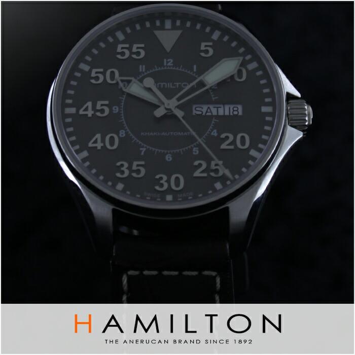ハミルトン カーキ パイロット ミリタリー H64425585 メンズ