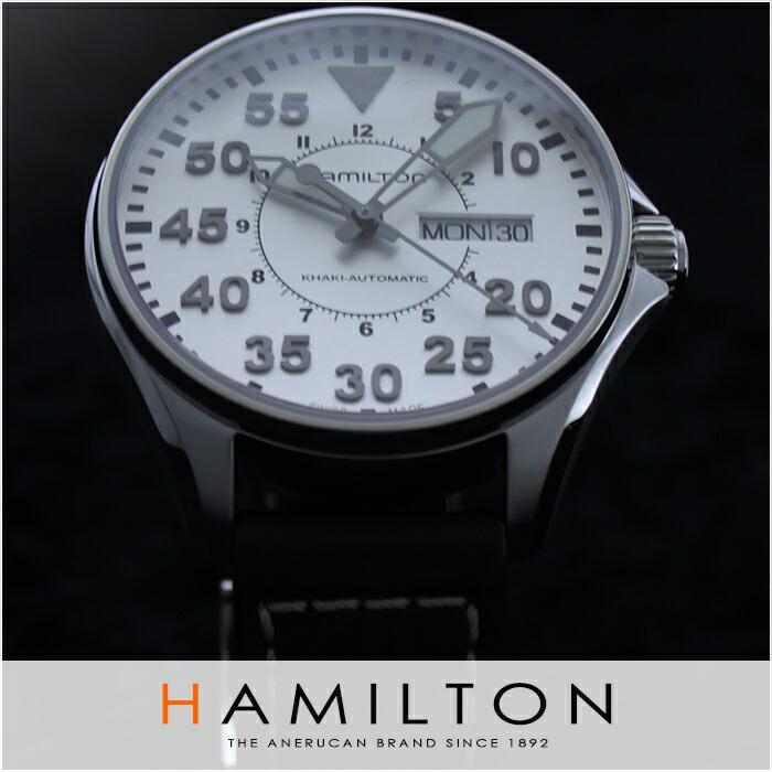 ハミルトン カーキ パイロット H64425555 メンズ