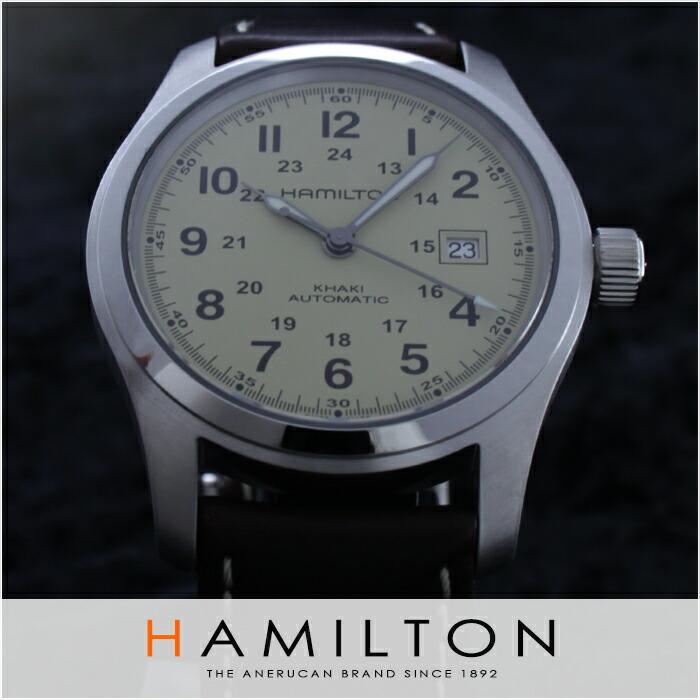 ハミルトン カーキ フィールド H70555523 メンズ