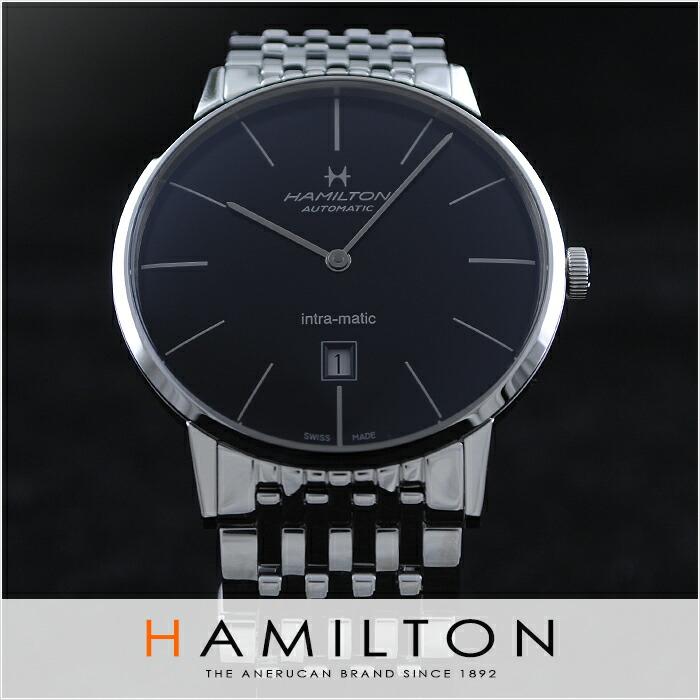 ハミルトン イントラマティック H38755131 メンズ