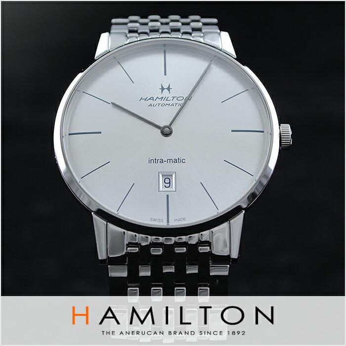 ハミルトン イントラマティック H38755151 メンズ