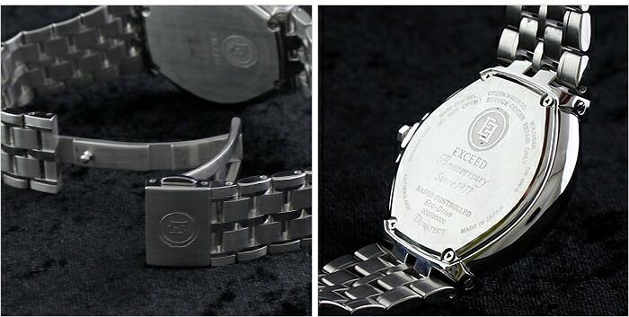 シチズン エクシード 35周年記念モデル エコドライブ ソーラー電波 ペアウォッチ AS7070-58A メンズ