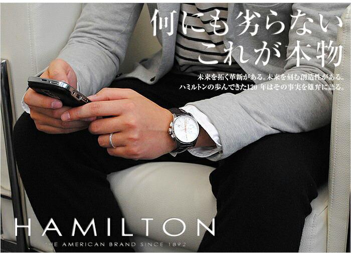 ハミルトン ジャズマスター  H32596551 メンズ