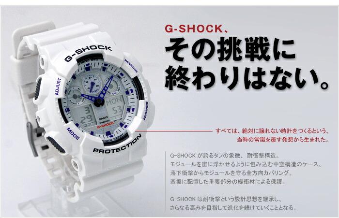 カシオ Gショック  GA-100A-7ADR メンズ