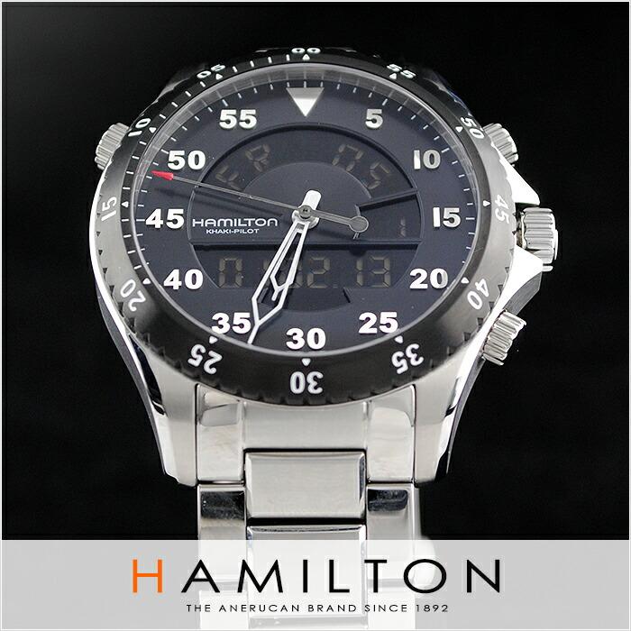 ハミルトン カーキ フライトタイマー H64554131 メンズ