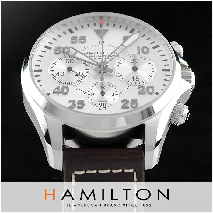 ハミルトン カーキ パイロット H64666555 メンズ