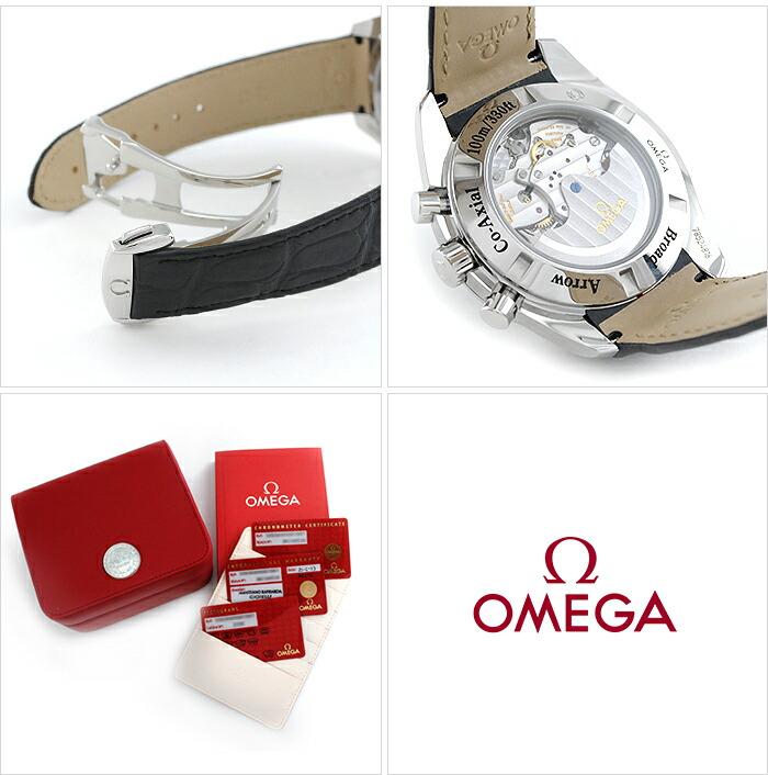 オメガ スピードマスター  321.13.44.50.01.001 メンズ