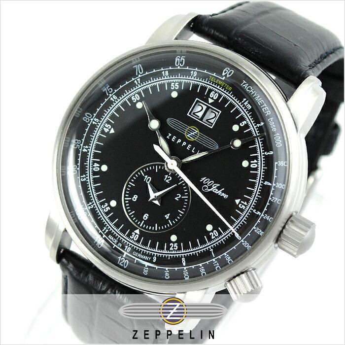ツェッペリン  ZEPPELIN号100周年記念モデル 76402 メンズ