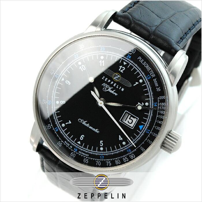 ツェッペリン  ZEPPELIN号100周年記念モデル ブラック 76642S メンズ