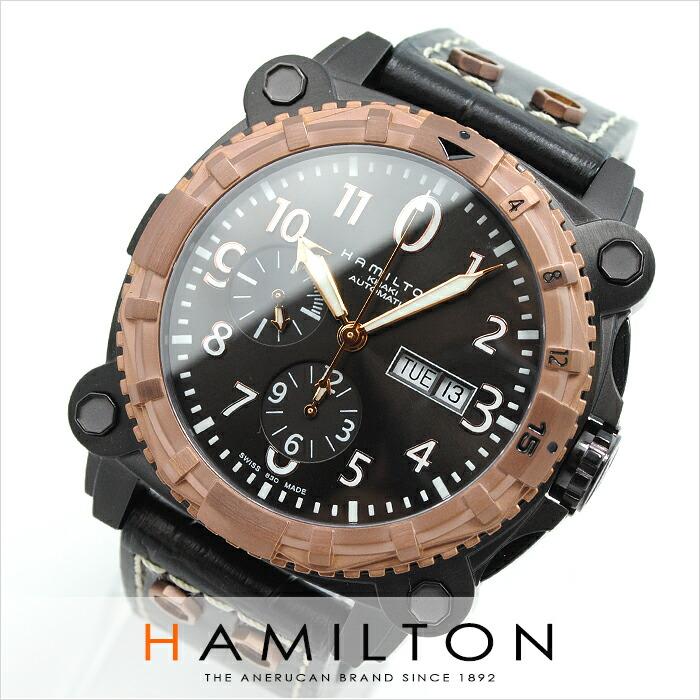 ハミルトン カーキ ネイビービロウゼロ H78626583 メンズ