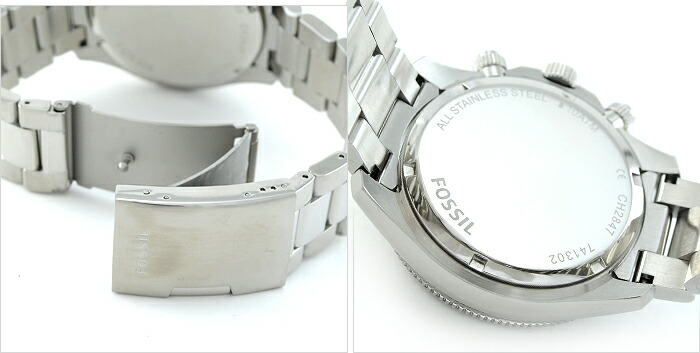フォッシル レトロトラベラー CH2848 メンズ