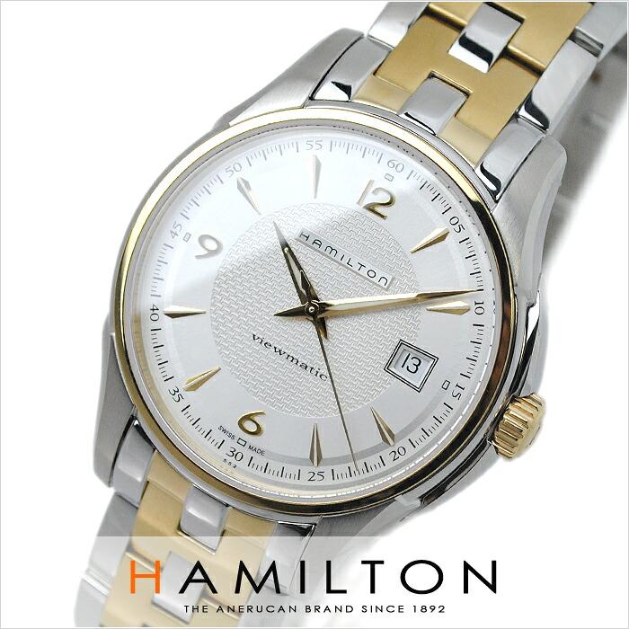 ハミルトン ジャズマスター ビューマチック H32525155 メンズ