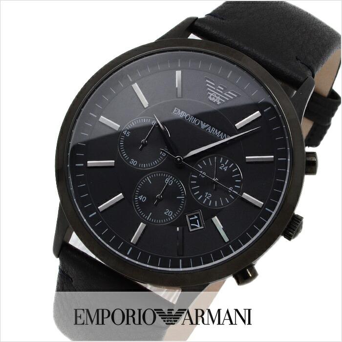 Udedokeihompo  -Emporio Armani EMPORIO ARMANI Sportivo f56bd6f4d
