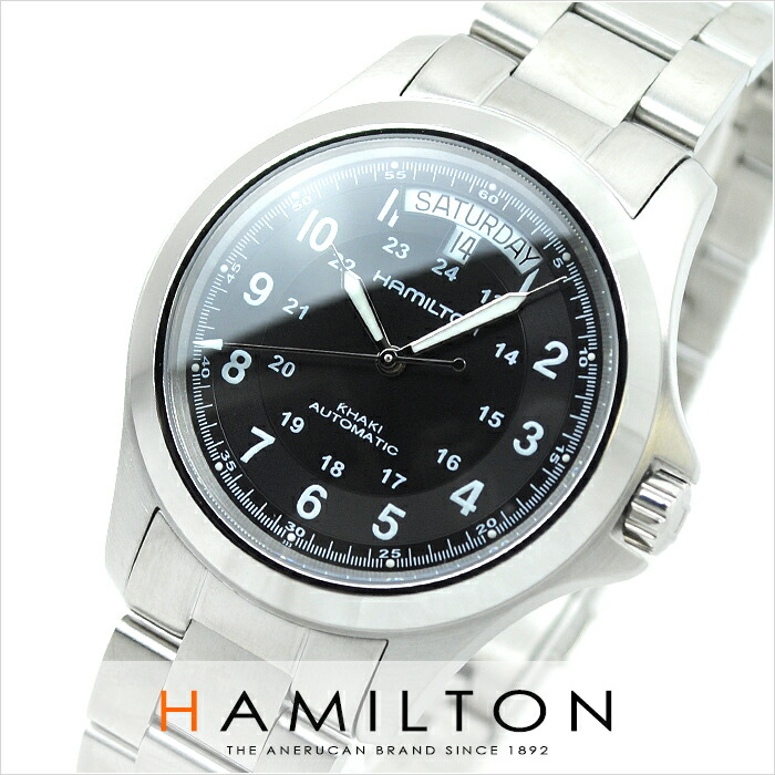 ハミルトン カーキ フィールドキングオート H64455133 メンズ