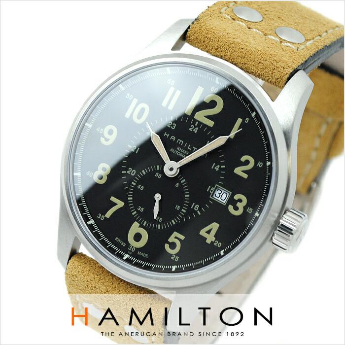 ハミルトン カーキ フィールドオフィサーオート H70655733 メンズ