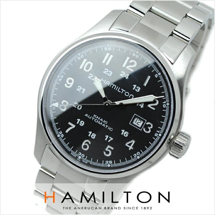 ハミルトン カーキ フィールドオート ミリタリー H70625133 メンズ
