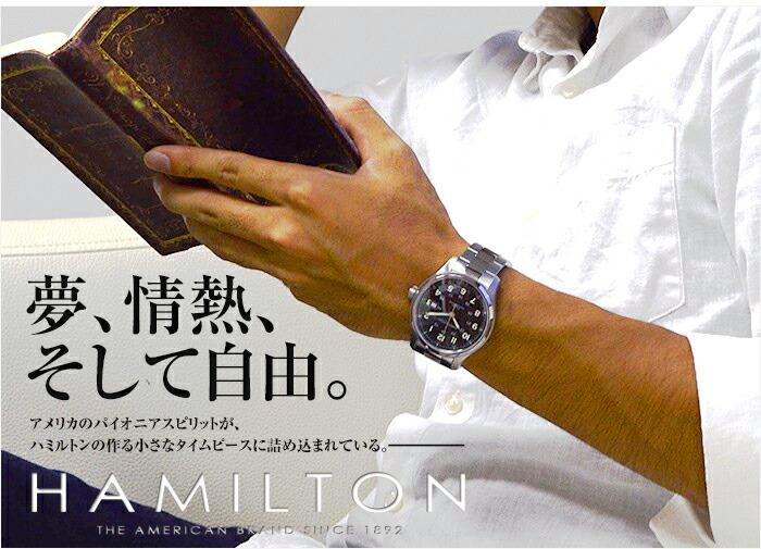ハミルトン カーキ フィールドオート ミリタリー H70455133 メンズ