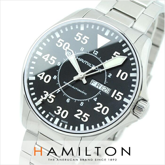 ハミルトン カーキ アビエイションパイロット H64715135 メンズ