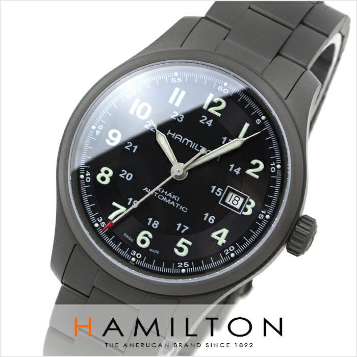 ハミルトン カーキ フィールドチタニウム H70565133 メンズ