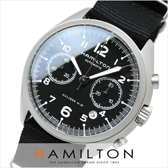 ハミルトン カーキ パイロットパイオニアクロノ H76456435 メンズ