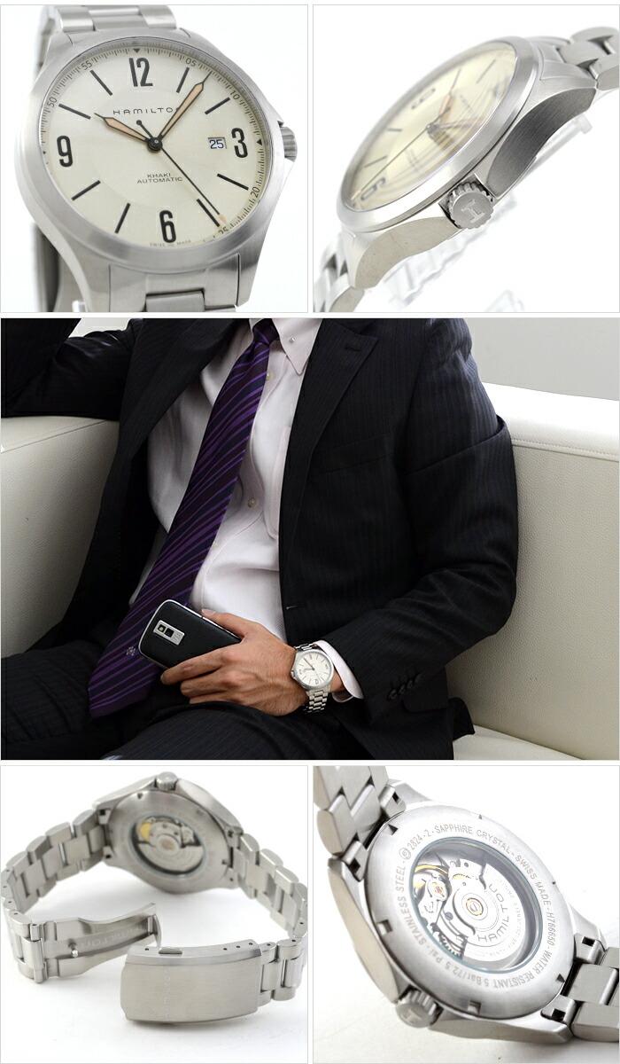ハミルトン カーキ アビエイションオートマチック H76665125 メンズ
