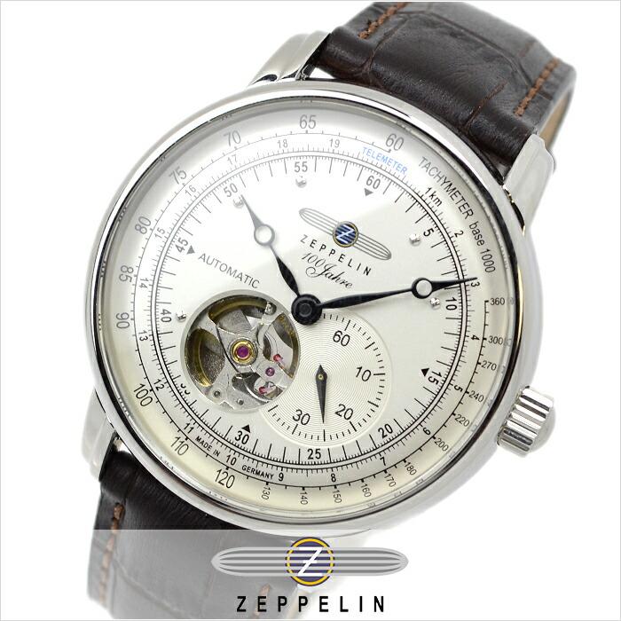 ツェッペリン  ツェッペリン100周年記念モデル 76621 メンズ