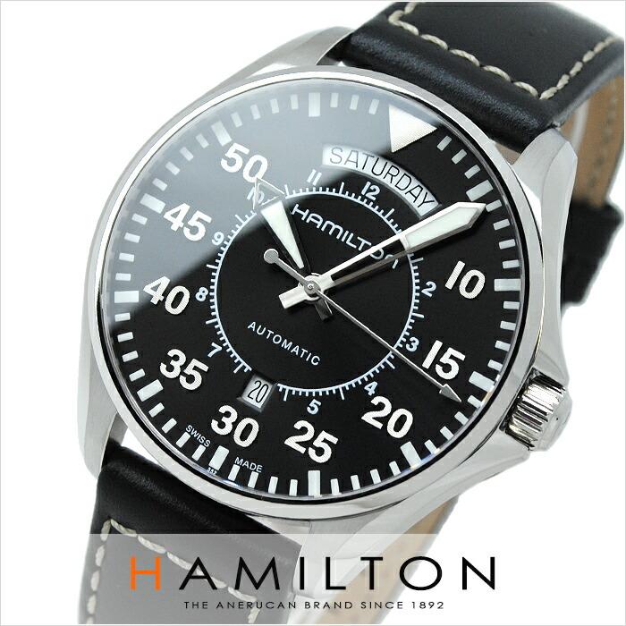 ハミルトン カーキ パイロットオート H64615735 メンズ
