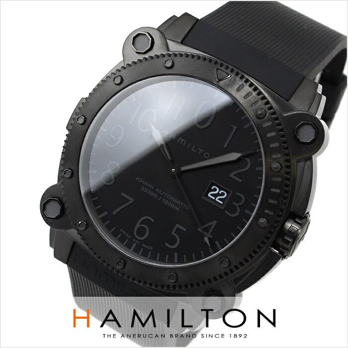ハミルトン カーキ ネイビービロウゼロ1000 ミリタリー H78585333 メンズ