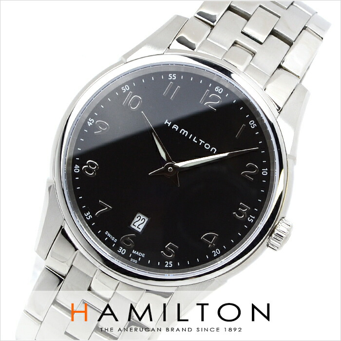 ハミルトン ジャズマスター シンライン H38511133 メンズ