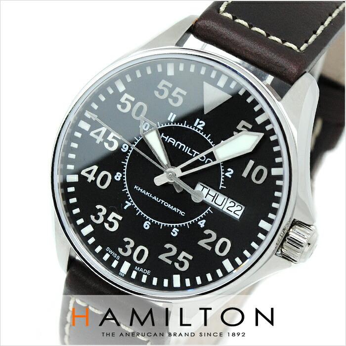 ハミルトン カーキ パイロット H64425535 メンズ