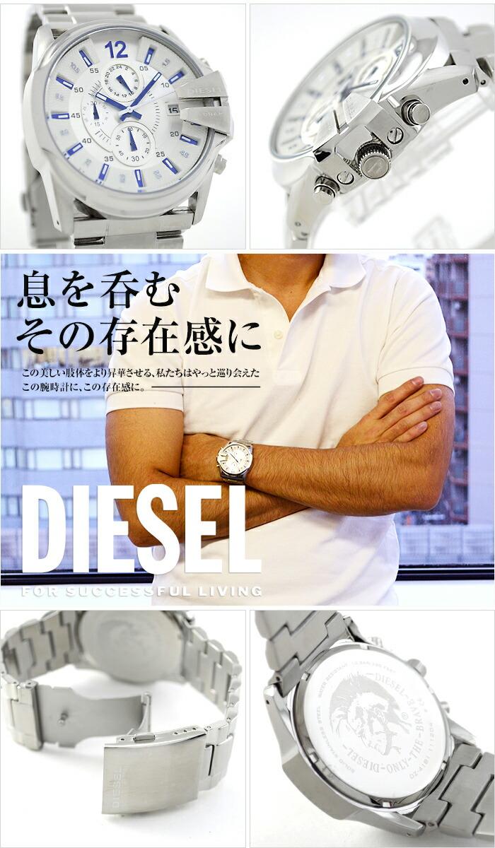 ディーゼル マスターチーフ DZ4181 メンズ