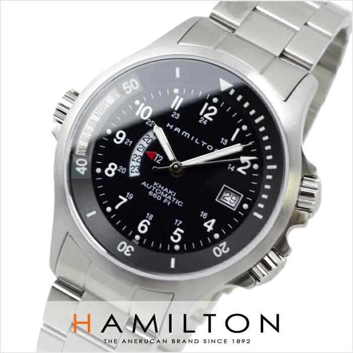 ハミルトン カーキ ネイビーGMT ミリタリー H77615133 メンズ