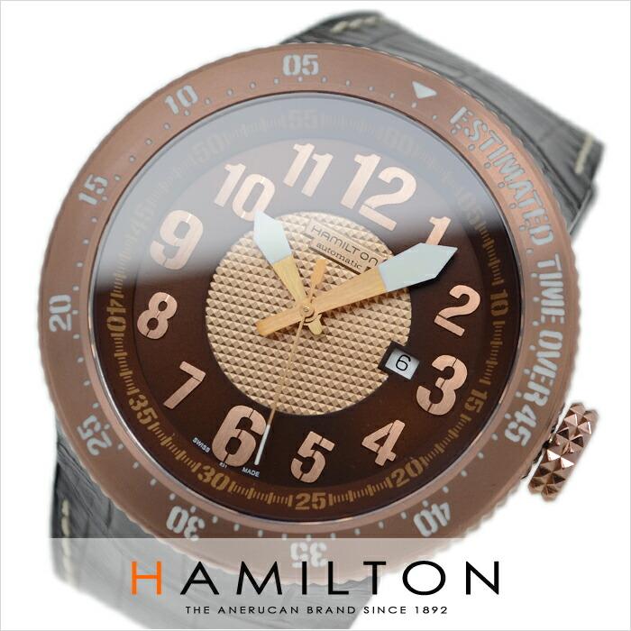 ハミルトン カーキ フィールドベースジャンプ H79745583 メンズ