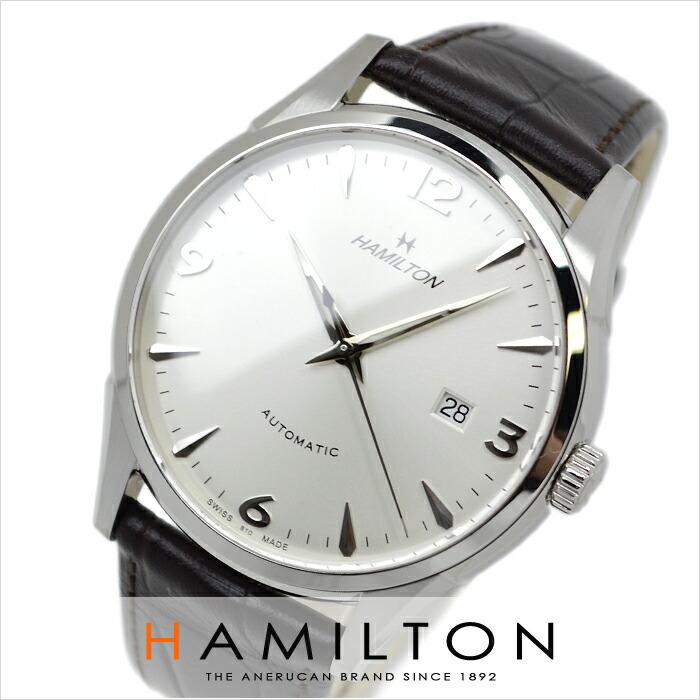 ハミルトン ジャズマスター シノマティック H38715581 メンズ