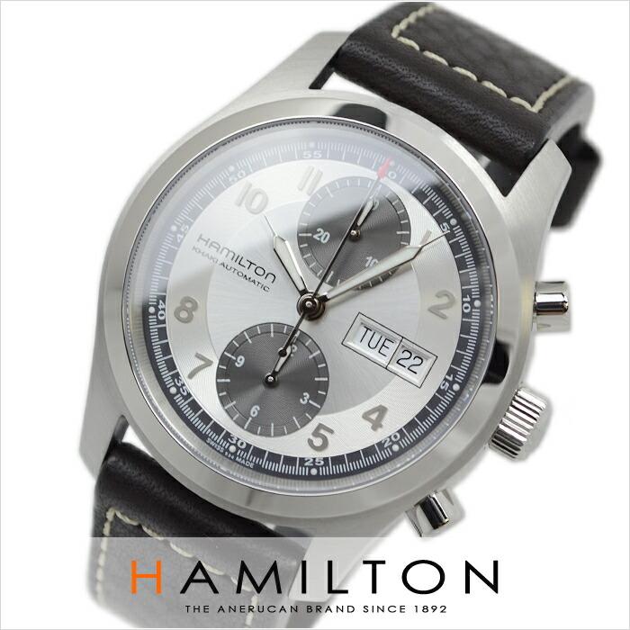 ハミルトン カーキ フィールドクロノ H71566553 メンズ