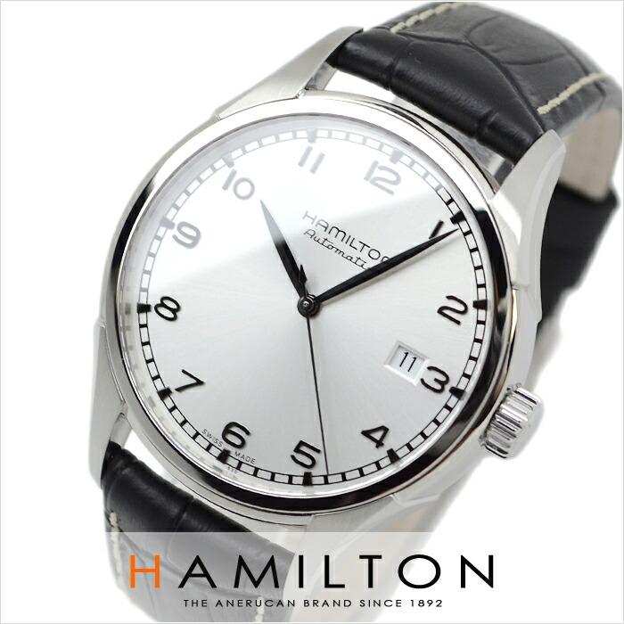ハミルトン タイムレスクラシックレイルロード H39515753 メンズ