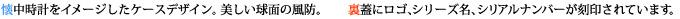 ガガミラノ PLACCATO ORO 5081.3 YG メンズ