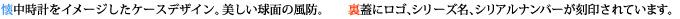 ガガミラノ スリム 46MM 5080.1 SV メンズ