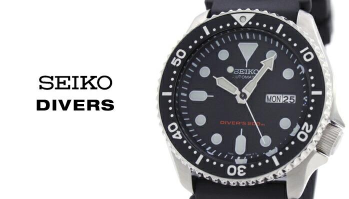 セイコー 逆輸入モデル ダイバーズ 200m防水 機械式(自動巻き) SKX007K1(SKX007KC) メンズ