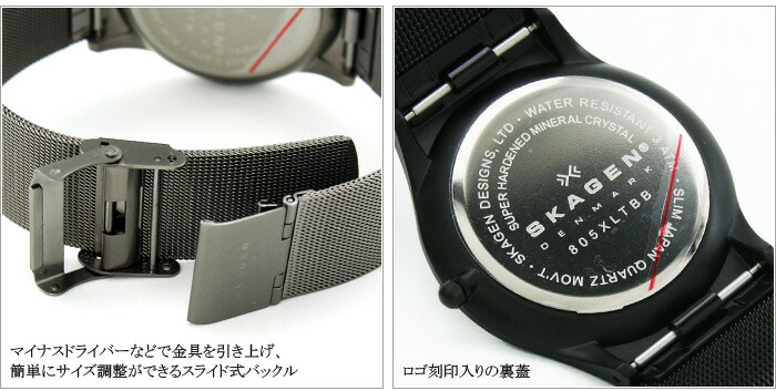 スカーゲン スモールセコンド 805XLTBB メンズ