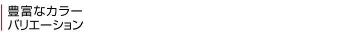 ルミノックス ネイビーシールズ カラーマーク シリーズT25表記 3153 メンズ