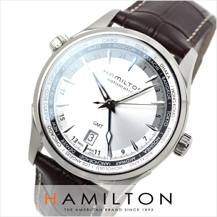 ハミルトン ジャズマスター  GMT ワールドタイム H32605551 メンズ