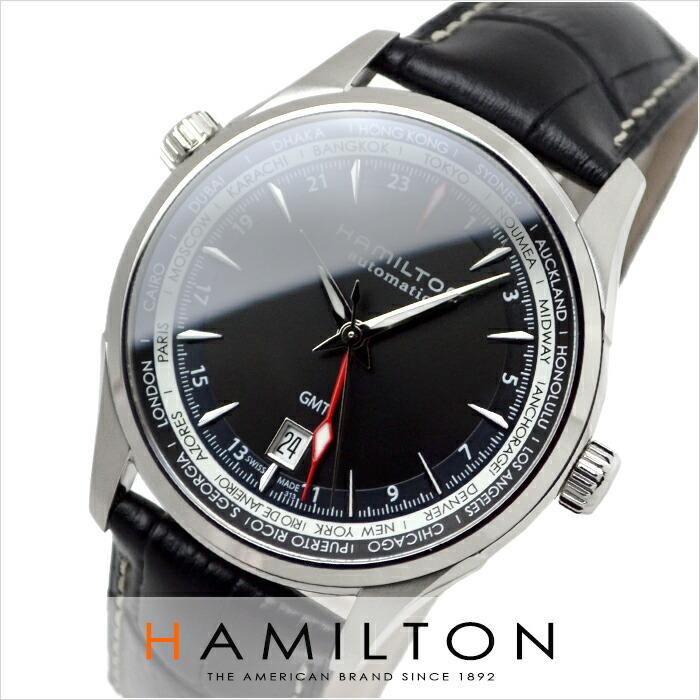 ハミルトン ジャズマスター GMT H32695731 メンズ