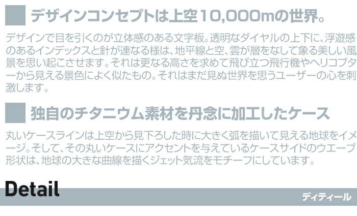 シチズン プロマスター 世界限定500本 ソーラー BN4034-01E メンズ