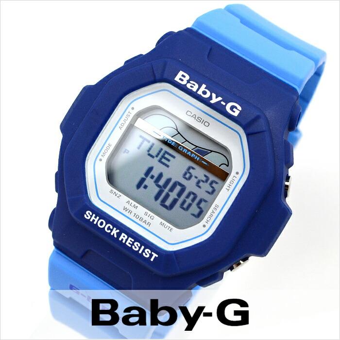 カシオ ベビーG Gライド BLX-5600-2JF レディース