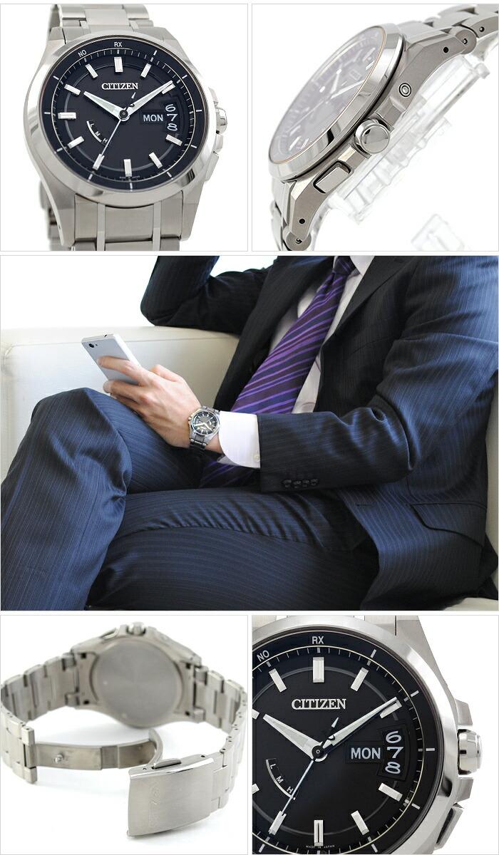 シチズン アテッサ エコドライブ ソーラー電波 AS7100-59E メンズ