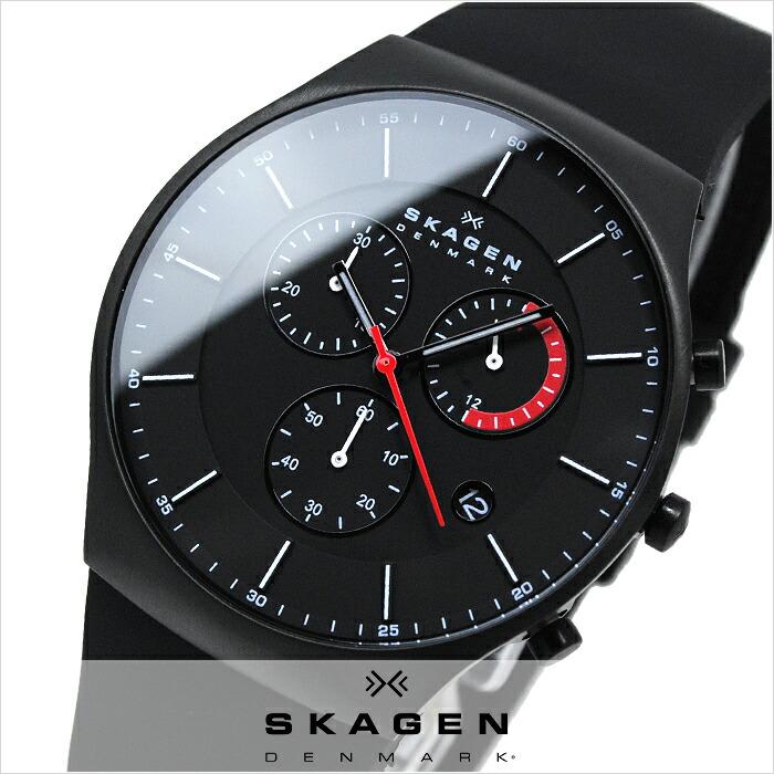 スカーゲン  SKW6075 メンズ